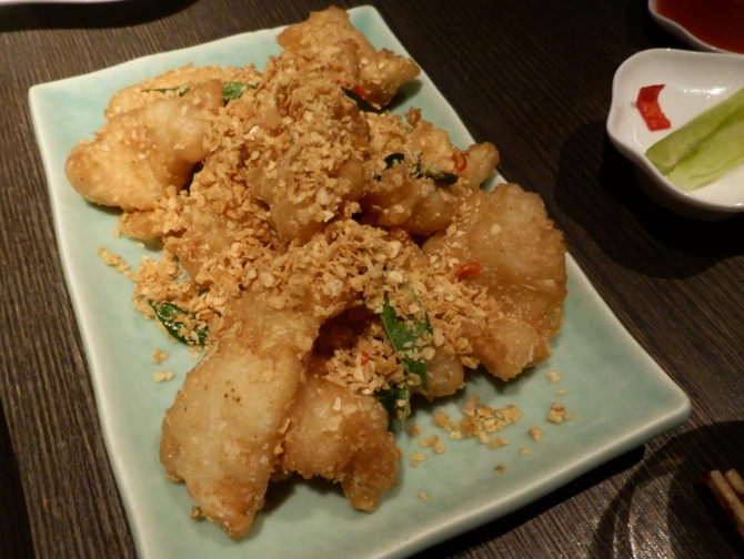 Yauatcha Soho dim sum Fried chilli squid with oatmeal and curry leaf