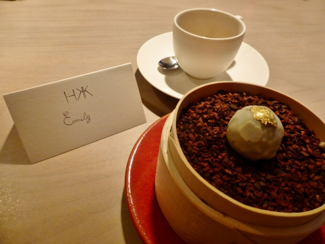 Hakkasan HKK tasting menu dessert